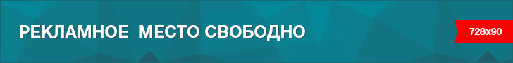 https://linkslot.ru/promo/dummy/728x90